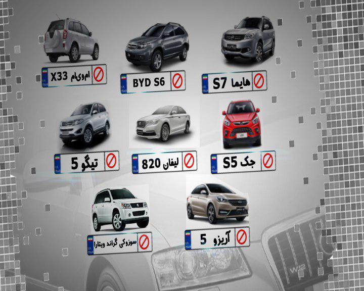 دولت یا کارشناسی نکرده یا مقابل فشار خودروسازان مرعوب شده است