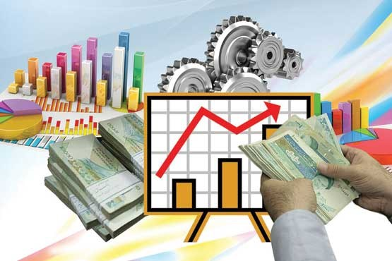 اقتصاد با برنامه ریزی متمرکز چیست؟