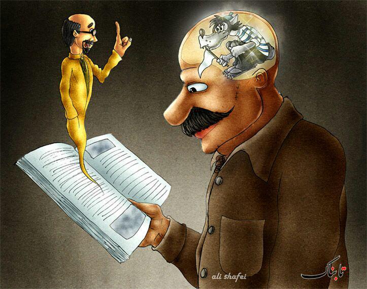 کاریکاتور: تاثیر کتابخوانی در کاهش خشونت در جامعه روز انلاینK