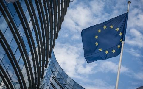 موشن گرافی اتحادیه اروپا درباره برجام