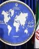 تلاش اعضای 1+5 برای حفظ برجام و خواب غفلت بخش رسانهای وزارت امور خارجه!