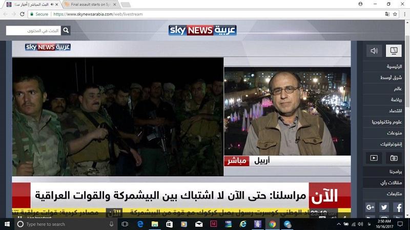 فرمان راه اندازی عملیات کرکوک صادر شد/ هزاران نیروی عراق در حال پیشروی به سوی کرکوک