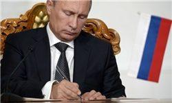 پوتین دستور اعمال تحریمهای کرهشمالی امضا کرد