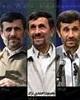اسناد پرونده تخلفات نفتی دولت نهم و دهم/ محکومیت احمدینژاد به جبران ۴هزار و ۶۰۰ میلیارد تومان