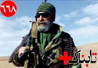 تصاویر دیدنی از فرمانده ارشدی که در سوریه شهید شد / احمدی نژاد به سرنوشت نخست وزیر اوکراین دچار میشود؟ / ویدیوها و جزئیات...