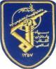 سپاه پاسداران: توسعهی توان دفاع موشکی ایران تدوام خواهد یافت + موضعگیری سرلشکر جعفری
