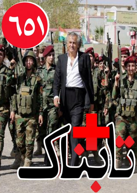 رونمایی از چهره نمایندگان آمریکا و اسرائیل در کردستان / تصاویر دیدنی از سلامت همه پرسی کردستان عراق / عراق و ترکیه از چه راهی بارزانی را متوجه اشتباهش میکنند؟ / عبور روسیه از خط قرمز آمریکا در سوریه