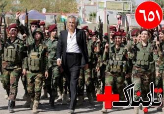رونمایی از چهره نمایندگان آمریکا و اسرائیل در کردستان / تصاویر دیدنی از سلامت همه پرسی کردستان عراق / عراق و ترکیه از چه...