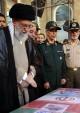 تشییع باشکوه پیکر شهید حججی در پایتخت ایران اسلامی