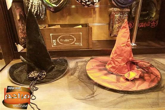 بازار داغ فروش لوازم هالووین در تهران