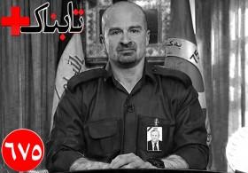 ویدیوی دو تعقیب و گریز و شلیک پلیس در تهران / ویدیویی از یک مرحله خطرناک بازی نهنگ آبی / مراقب باشیم کجا فریاد میزنیم!