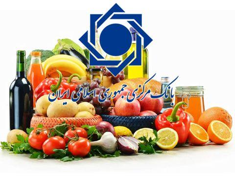 افزایش قیمت خردهفروشی ۴ گروه کالایی/ میوه و مرغ ارزان شد