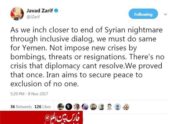 ظریف: بحرانی نیست که دیپلماسی نتواند حل کند