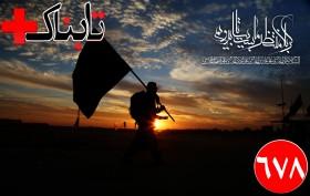 ویدیو آزمایش پرتاب گسترده بمب اتم توسط آمریکا / ویدیوی شورش طرفداران بارزانی در کردستان / ویدیو انفجار دکل نفت ایران در امیدیه / دورخیز برای وقوع فاجعه در جشنواره فجر