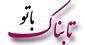 حضور مجری با دستان زخمی در برنامه زنده خبری
