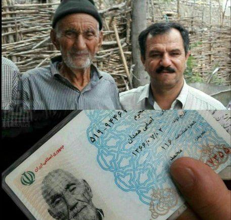 ردپای پیرترین مرد جهان در ایران پیدا ش