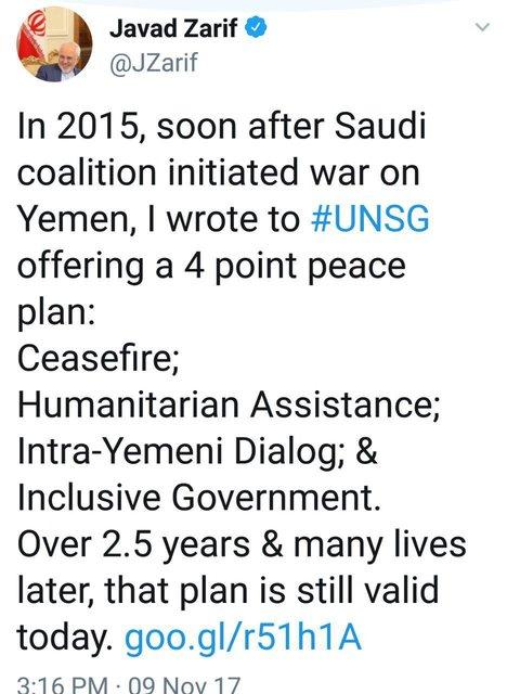 طرح صلح ایران برای حل بحران یمن، هنوز معتبر است