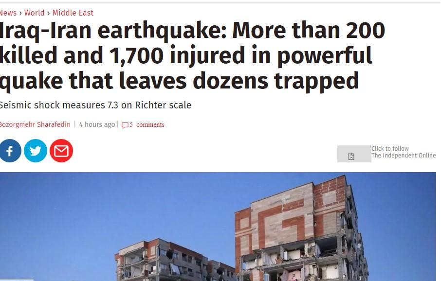 دگاردین: زلزله ایران و عراق از مراکز سیاسی مایل ها فاصله داشت/ مقامات ایرانی پیش بینی می کنند، خسارت ها افزایش یابد/ الجزیره: ایران یکی از کشورهای زلزله خیز جهان است