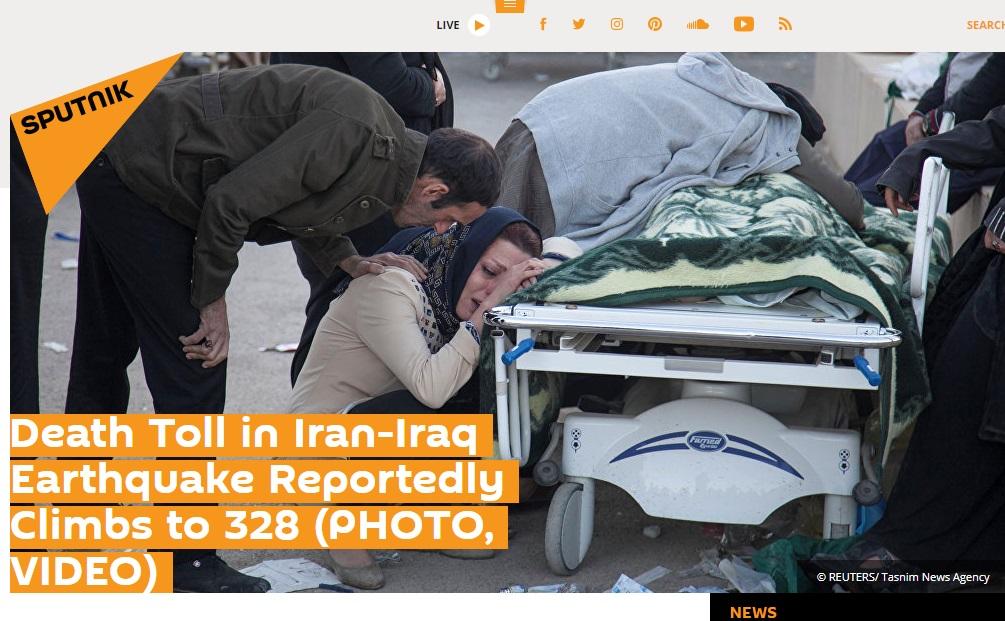 زلزله ایران و عراق از مراکز سیاسی مایل ها فاصله داشت/ مقامات ایرانی پیش بینی می کنند، خسارت ها افزایش یابد/ ایران یکی از کشورهای زلزله خیز جهان است