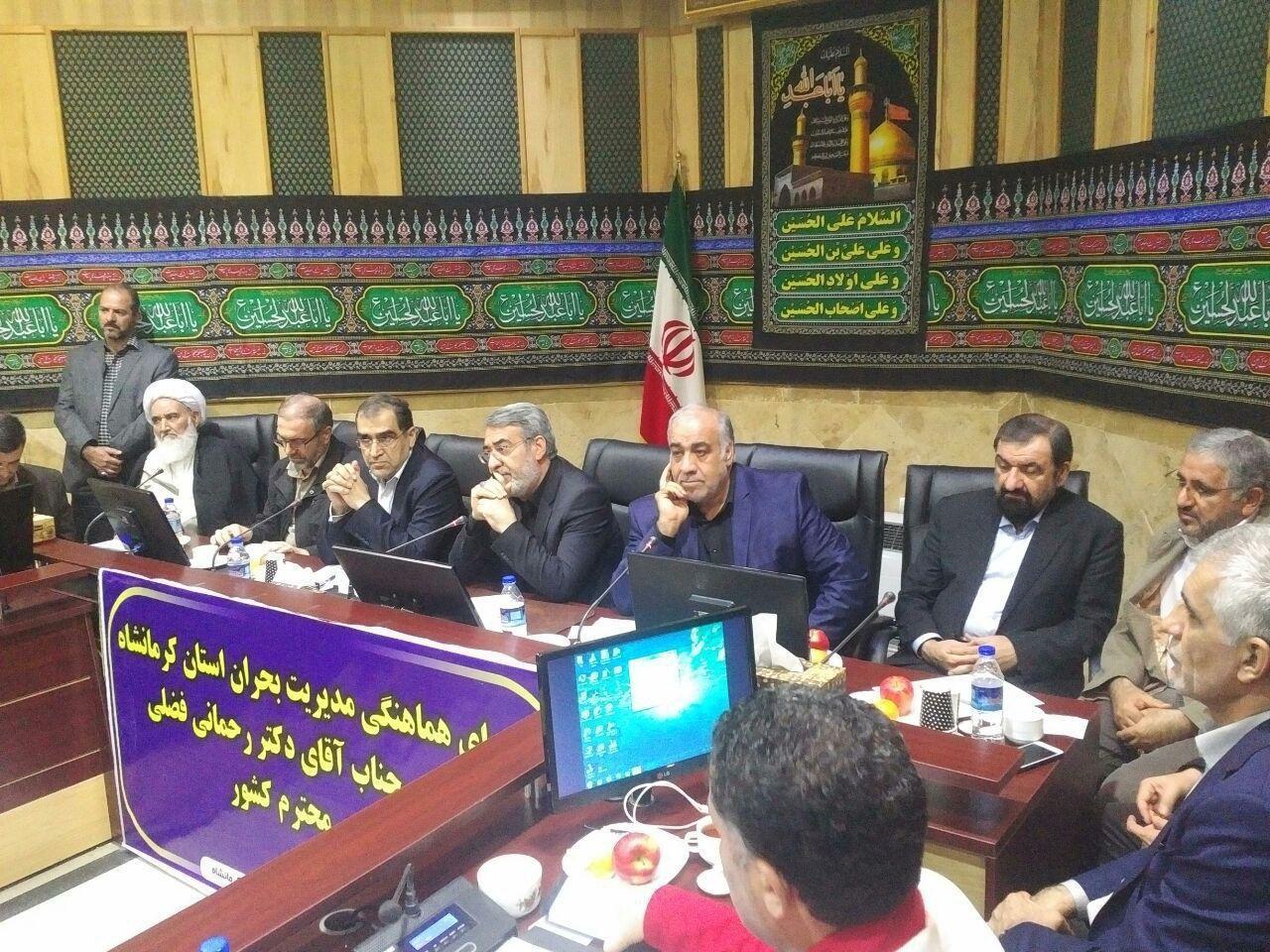 حضور محسنرضایی در جلسه مدیریتبحرانکرمانشاه