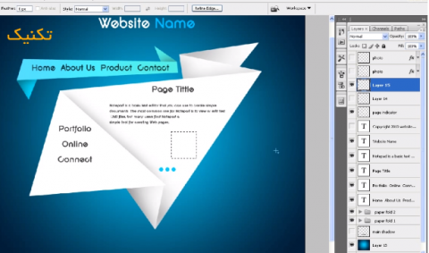 آموزش طراحی صفحات اینترنتی