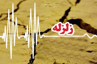 چگونه از بلای زلزله در امان بمانیم؟