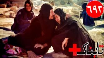 ویدیو سلاحی که انگلیس 400 میلیون پوند به ایران فروخته بود / سلبریتی های ایران در زلزله کرمانشاه رفتار پاپ را تکرار میکنند؟...