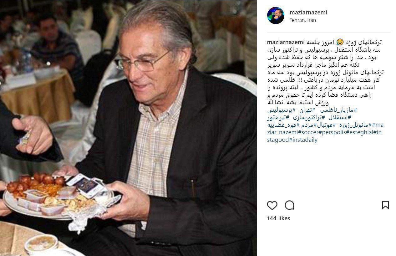 وزارت ورزش، رویانیان را به دادگاه کشاند/«سوپر سوپر ترکمنچای»