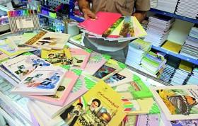 ایران رکورددار دورریز مواد غذایی در جهان/ فراگیر شدن زیباییهای گرانقیمت و زیانبخش/ همزیستی مسالمتآمیز آموزش و پرورش با ناشران کتابهای درسی