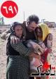 تصاویر بیمارستان نوسازی که تخریب شد / ویدیو انتقادهای تند در تلویزیون درباره ساختمانهای زلزله زده / پلیس زلزله زدهها را کتک زد؟ / ویدیو رفتارهای عجیب تیم احمدی نژاد