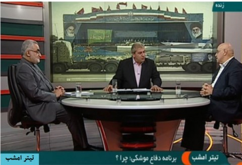 مناظره جنجالی درباره توان موشکی ایران