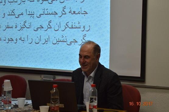 گزارش هفتمین کنگره انجمن ایرانشناسی اسپانیا