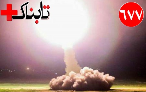 ویدیو سفر رهبر کره شمالی به نیویورک / ویدیویی از سریع ترین موشک جهان / ویدیو نبرد رباتها؛ آغاز تحول جنگهای آینده / ویدیو درگیری کردها همزمان با کناره گیری بارزانی / ویدیو مصائب یک روز لاریجانی در مجلس ایران