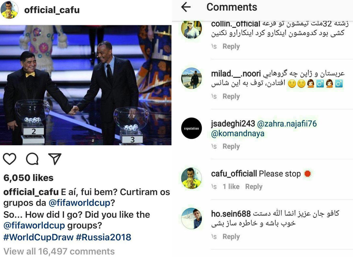 حمله کاربران ایرانی به صفحه «کافو» در اینستاگرام برای درآوردن قرعه ایران!