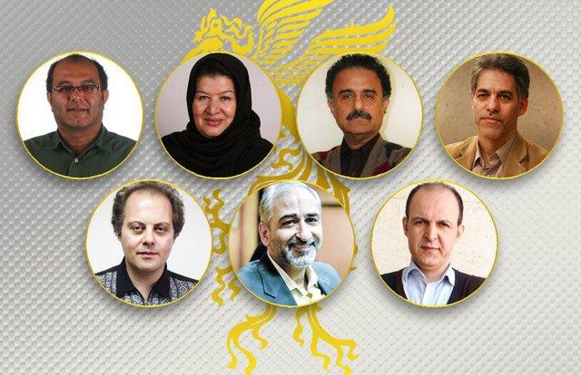چه کسانی درباره ترکیب جشنواره فیلم فجر تصمیمگیری میکنند؟