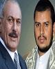 پشت پرده کشته شدن علی عبدالله صالح و شکست ائتلاف او با انصارالله چیست؟