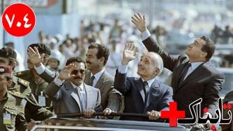 ویدیوهایی از قدرت گرفتن تا مرگ دیکتاتور یمن / وقتی بیت کوین، بیت کوئین شد! / ویدیو برخورد تازه با آقای دوربینی! / ویدیویی...