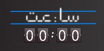 انتقاد مجید انصاری از انتخاب نشدن ائمهجمعه از بین اصلاحطلبان/ اظهارات متناقض درخصوص مرخصی یا استعفای...