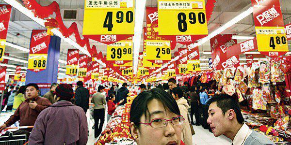 حرکت پرشتاب جامعه ی چین به سوی مصرف گرایی