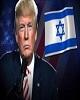 ترامپ، قدس را پایتخت رژیم اسرائیل اعلام کرد