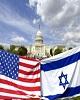 حماس: تصمیم ترامپ درباره قدس، درهای جهنم را باز میکند/ماکرون:...