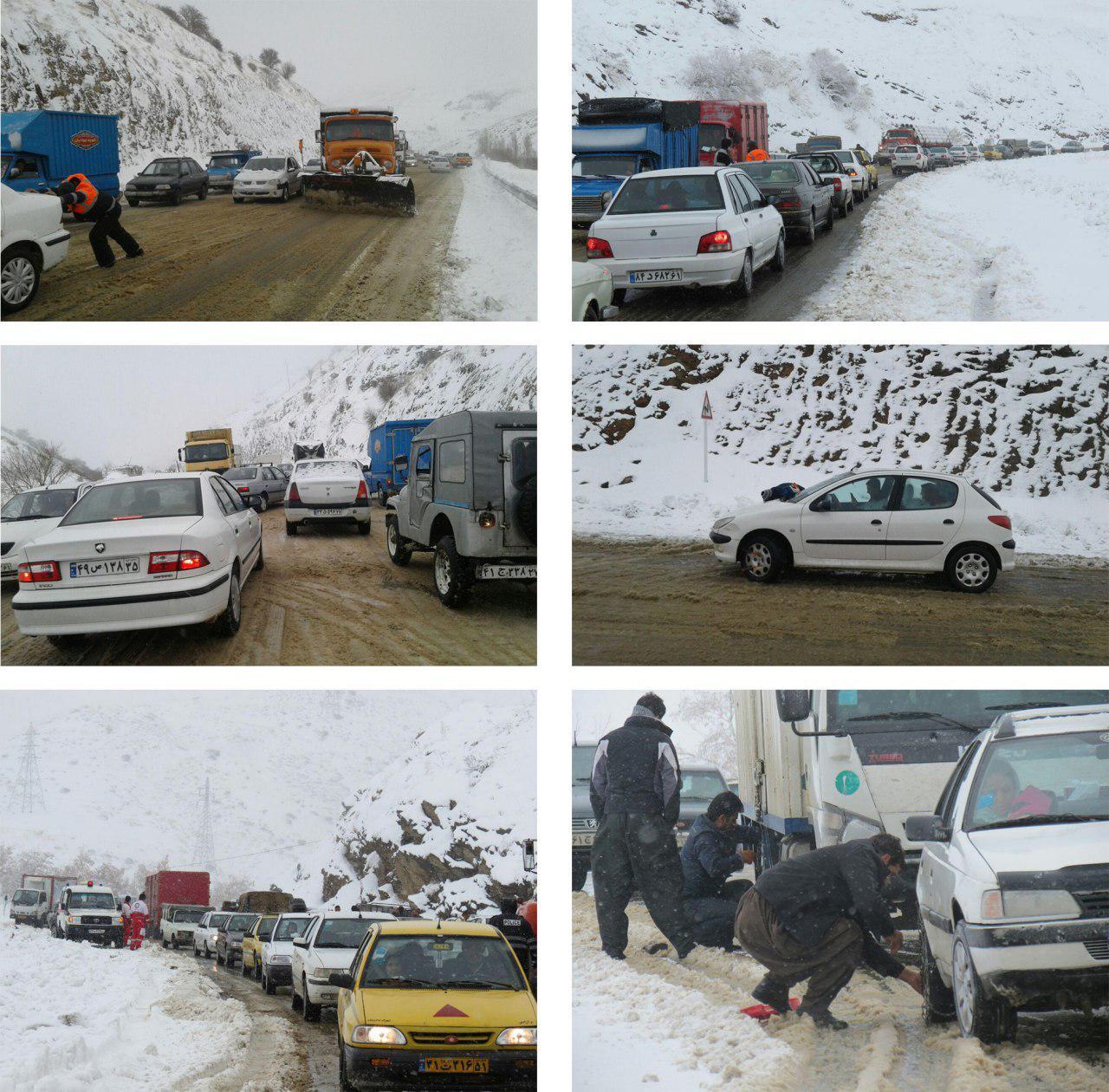 گرفتاری مردم در برف و کولاک