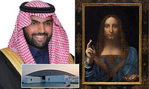 اثر ۴۵۰ میلیون دلاری داوینچی به یک عرب رسید