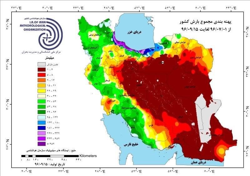 بخشی از ایران که ۷۵ روز باران نباریده است