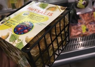 فروش هویج آمریکایی ۹۰ هزار تومانی در فروشگاه «شهرداری» + عکس