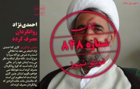 ذوالنور: نعوذبالله احمدینژاد روانگردان مصرف کرده/سرمربی تیم ملی کشتی:کریمی نمیباخت روسها پدرمان را درمیآوردند