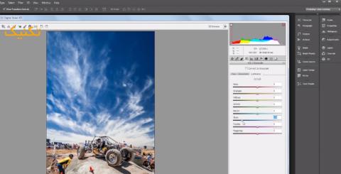 آموزش جذاب کردن آسمان در عکسها