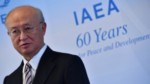 IAEA once again confirms Iran's commitment to 2015 nuclear deal