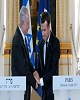 ماکرون: فرانسه مخالف بیانیه ترامپ درباره قدس است/ نتانیاهو:...
