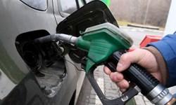 قیمت جدید حامل های انرژی